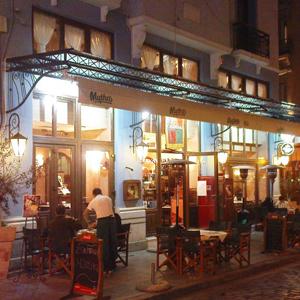 Εστιατόριο Καλεντάρι