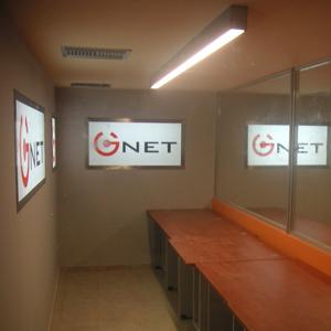 Internet Cafe GRNET - Αθηνών