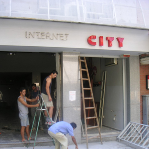 Internet Cafe GRNET - Σερρών